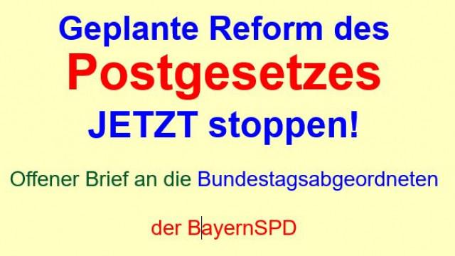Geplante Reform des Postgesetzes JETZT stoppen!